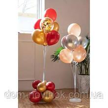 Подставка-держатель для воздушных шариков 100см .