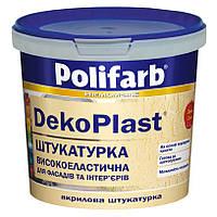 Декоративная штукатурка Polifarb ДекоPlast Короед зерно 2 мм белая колеруется 25 кг