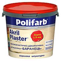 Декоративная штукатурка Polifarb Akril-Plaster Короед зерно 2 мм белая колеруется 25 кг