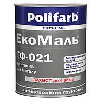 Грунтовка алкидная антикоррозийная Polifarb ГФ-021 Экомаль для металла 0,9 кг