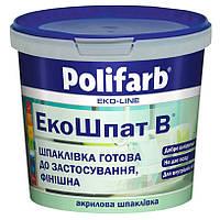 Готова к использованию финишная шпаклевка Polifarb Экошпат В Для стен и потолков