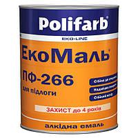 Эмаль алкидная Polifarb ПФ-266 ЭкоМаль для пола 0,9 кг