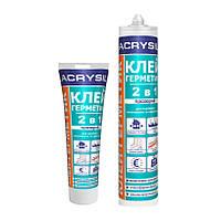 Клей-герметик акриловый Lacrysil 2 в 1 прозрачный