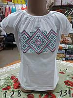 Вышиванка футболка для девочки, фото 1