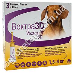 Вектра 3D капли для собак от 1.5 до 4 кг 3 пипетки