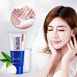Пенка для умывания проблемной кожи BioAqua Pure Skin Anti Acne-light Print & Cleanser, 100 мл, фото 2