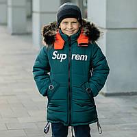 """Детская зимняя куртка  для мальчика """"Cуприм"""" зима 2019-2020"""