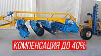 """Дисковая борона комбинированная серии """"Хорс"""" - 2,5 м"""