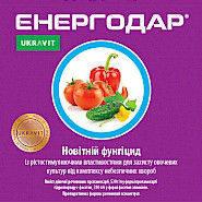 Фунгицид Энергодар 30 мл, Ukravit (Укравит), Украина