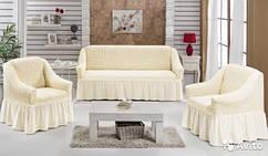Чехлы универсальные на диван и два кресла  1.145грн