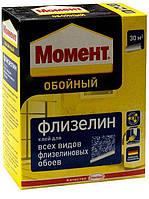 МОМЕНТ Флизелин /250г
