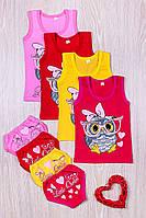 Детский набор трусики+майка нижнего белья Дисней, разные яркие цвета