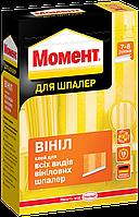 МОМЕНТ  Винил /95г