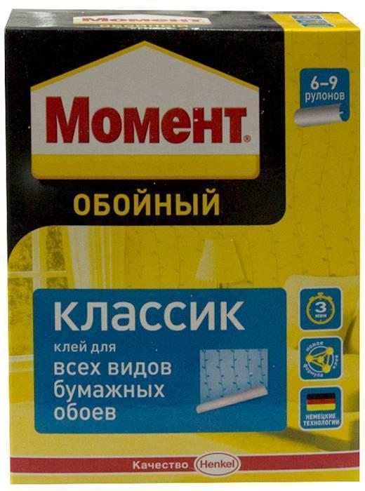 МОМЕНТ Классик /190г