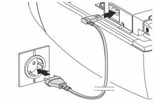 Очень простое подключение к сети 220 В