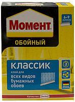 МОМЕНТ Классик /95г