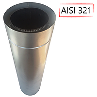 Труба-сэндвич дымоходная D-300/360 мм S-0,8 мм L-1 метр AISI 321 нержавейка/оцинковка - «Stalar»