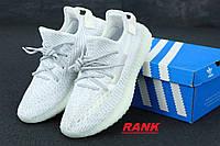 Кроссовки мужские Adidas Yeezy Boost 350 V2 Static Reflective в стиле Адидас Изи Буст 350 рефлектив
