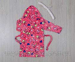 Халат детский с капюшоном, разные цвета