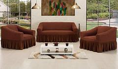 Чехол универсальный на диван и два кресла - Светло коричневый 1'145грн