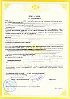 Сертификация подъемной бакли прокатной клетки, фото 1