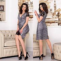 """Облягаюче жіночу леопардове плаття """"Камалія"""", фото 1"""