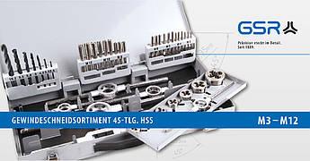Набір ручних мітчиків і плашок DIN 352/223 HSSG M3-M12 45шт. SB  GSR Німеччина