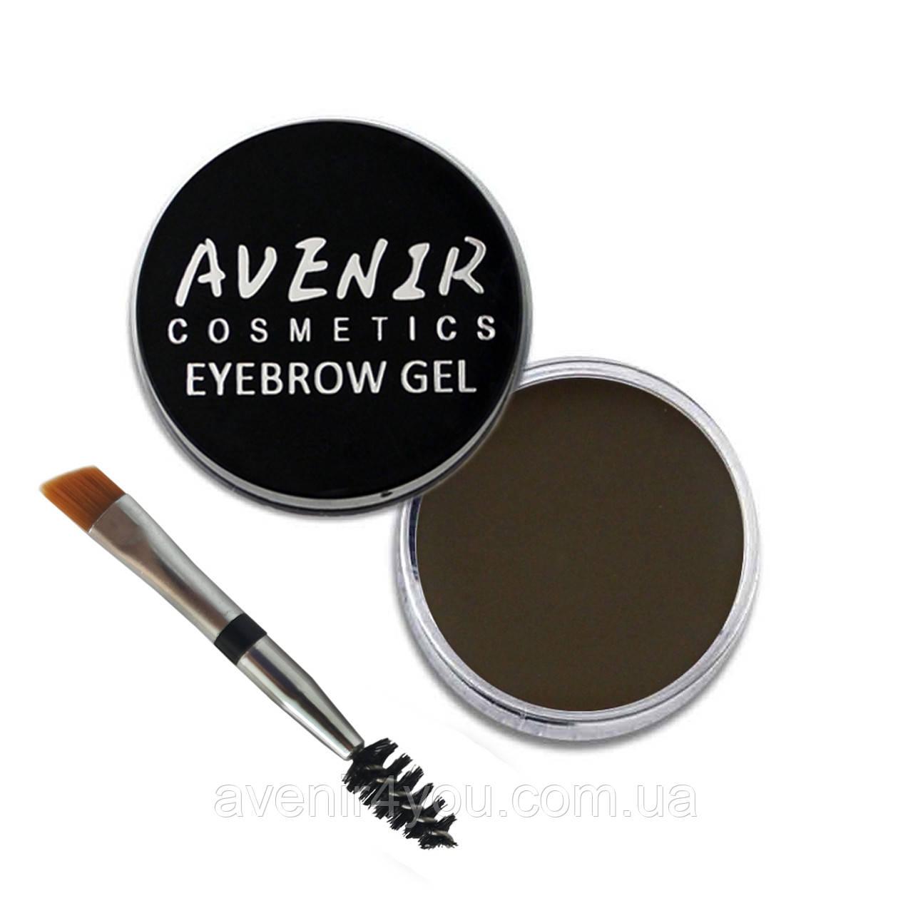 Помада для брів Taupe Avenir Cosmetics