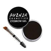 Помада для брів Brown Avenir Cosmetics
