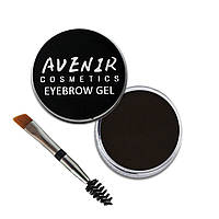Помада для бровей Brown Avenir Cosmetics