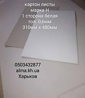 Картон Н 0,6  листы, фото 1