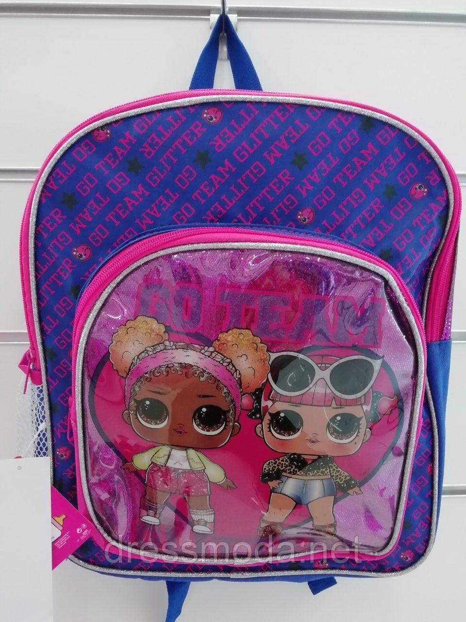 Школьный рюкзак для девочек LOL 37/30/10 см