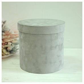 Бархатная круглая коробка d=20 h=20 см