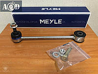 Стойка стабилизатора Volkswagen Caddy III 2004-->2010 задняя Meyle (Германия) 116 060 0030/HD