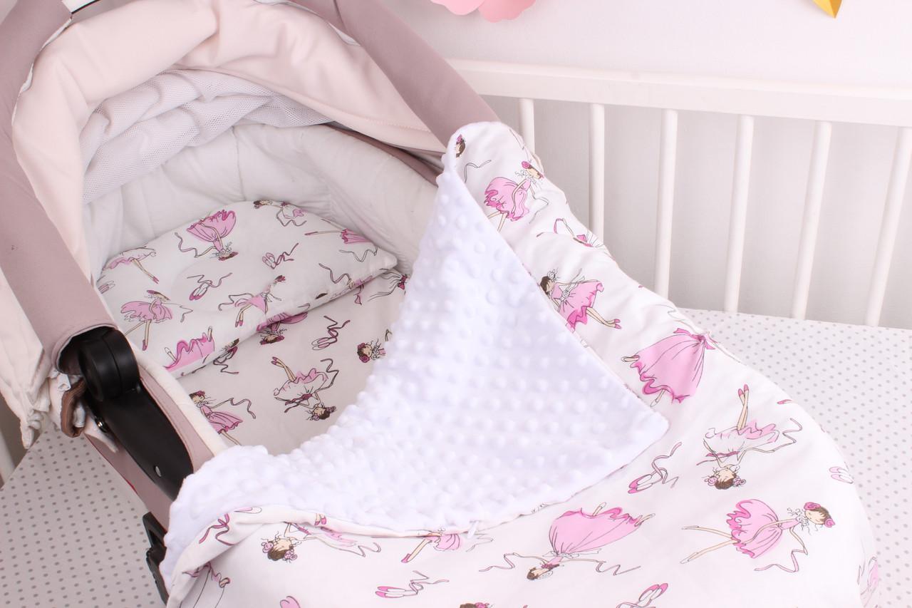 """Комплект в коляску для новорожденного в """"Белые с балеринами"""""""