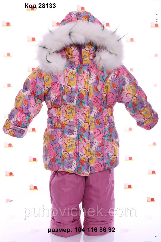 Зимний детский комбинезон для девочки