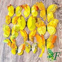 Декор Бабочки двойные крылышки набор 12 шт_желтые