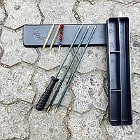 Набор для чистки огнестрельного оружия  Megaline 5.6 мм