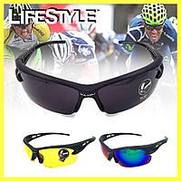 Универсальные велосипедные защитные очки UV400