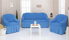 Чехол универсальный на диван и два кресла - Синий 1'145грн.