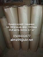 Крафт бумага  пищевая, фото 1