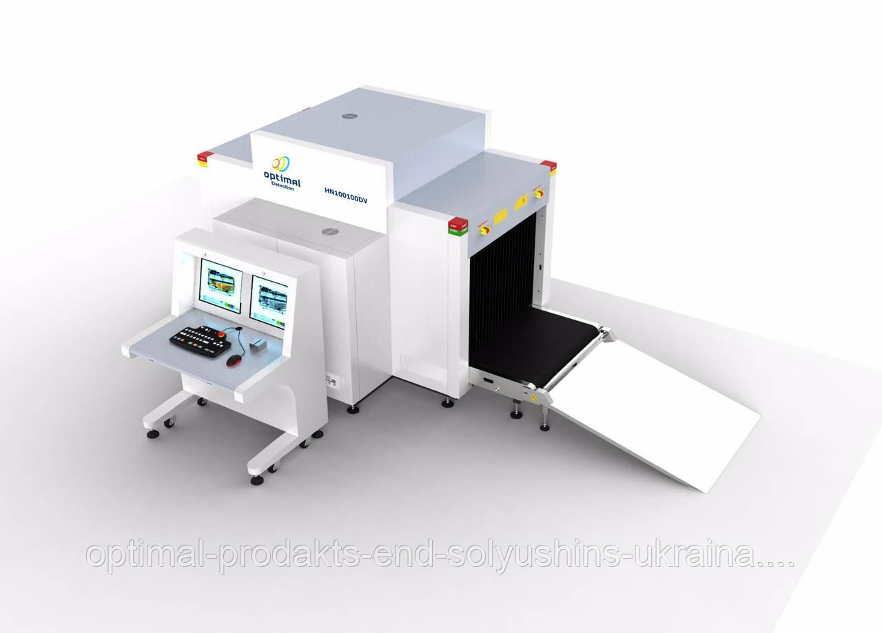 Рентгеновская установка для досмотра багажа XIS HN100100DV