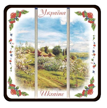 """Підставка під чашку """"Україна"""". """"Хутір з яблуневим цвітом"""""""