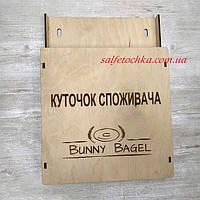 """""""Куточок споживача""""  деревянный"""