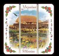"""Підставка під чашку """"Україна"""".""""Хата з озером"""""""