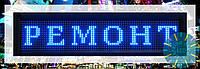 Светодиодная синяя бегущая строка от производителя 96 на 16 см
