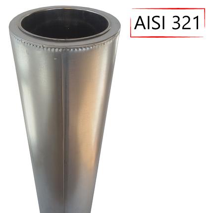 Труба-сэндвич дымоходная D-350/420 мм S-1 мм L-1 метр AISI 321 нержавейка/оцинковка - «Stalar», фото 2