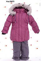 Теплый детский комбинезон для девочки интернет магазин