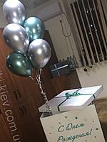 Коробка сюрприз Мятного цвета с букетом шаров и индивидуальной надписью Подарок