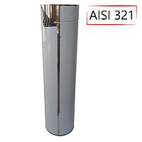 Труба-сэндвич дымоходная D-140/200 мм S-0,8 мм L-1 метр AISI 321 нержавейка/нержавейка - «Stalar»